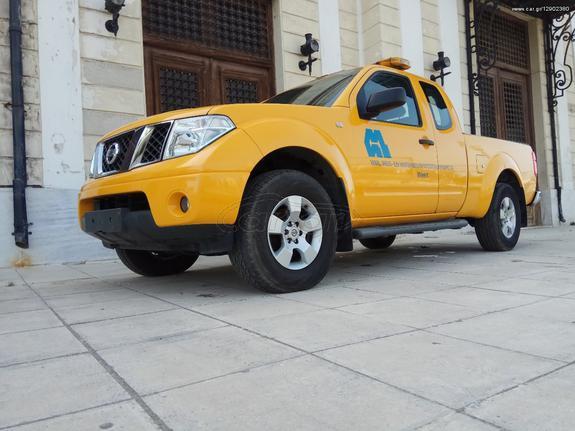 Nissan NAVARA 4X4 -1.5 καμπινα '08